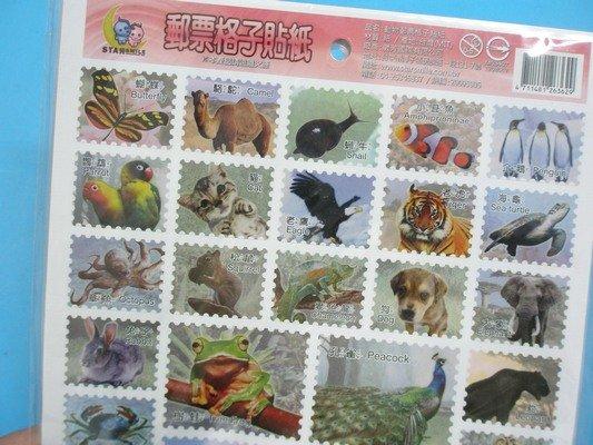 郵票貼紙 格子貼紙 野生動物昆蟲鳥類海底動物貼紙(大張)MIT製/{定20} 一包/ 12大張入