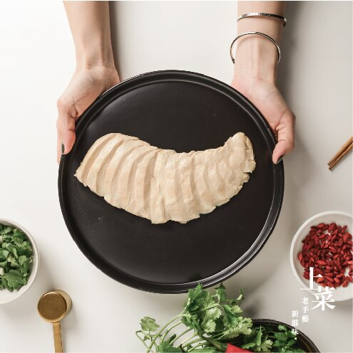 『上菜』- 原味肥嫩雞胸肉 (60g/100g/160g)
