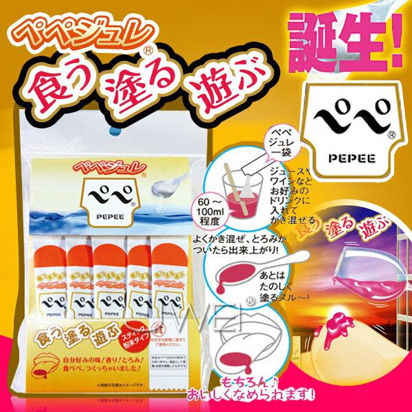 潤滑液情趣潤滑液-日本原裝進口NPG.DIY調和型潤滑液粉末(1點8g×5入)-情趣用品