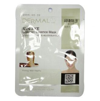 韓國 DERMAL 膠原蛋白抗皺面膜 K349