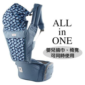 POGNAE ORGA+ 有機棉All in One背巾 海洋藍 /嬰兒背巾 揹帶 揹巾@六甲媽咪