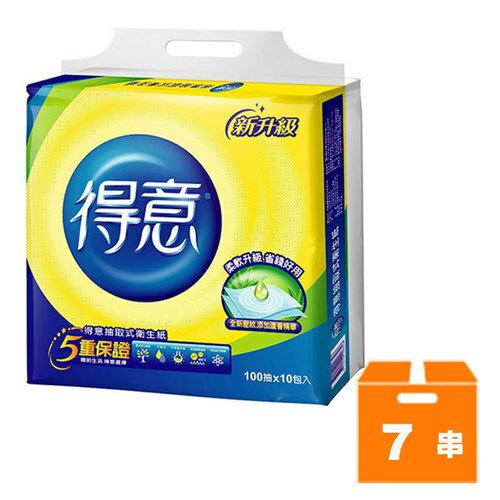 得意 抽取式花紋衛生紙 (100抽x10包)x7串/箱【售完為止】