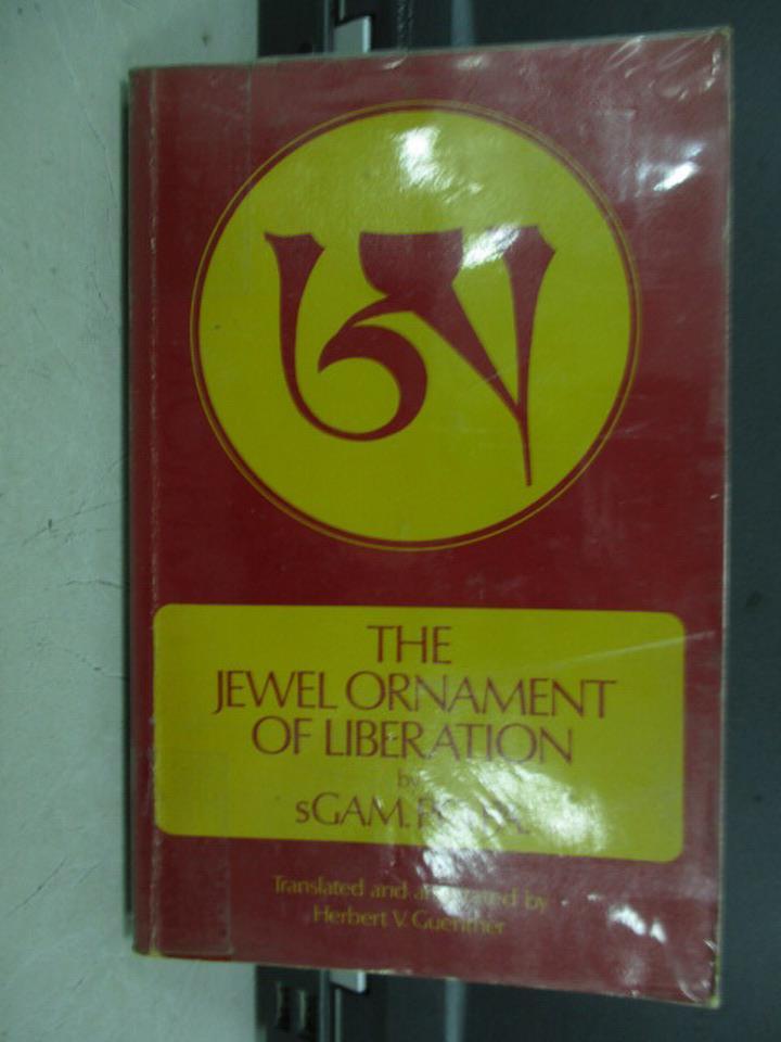 ~書寶 書T5/收藏_IQQ~The jewel ornament of liber At