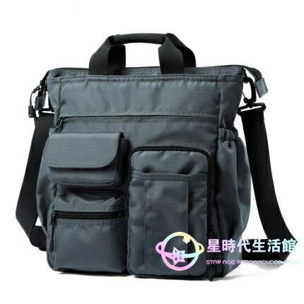 側背包 多功能個性單肩斜挎包潮流休閑手提包商務男士公文包大容量
