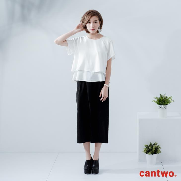 cantwo寬口九分褲(共二色) 6