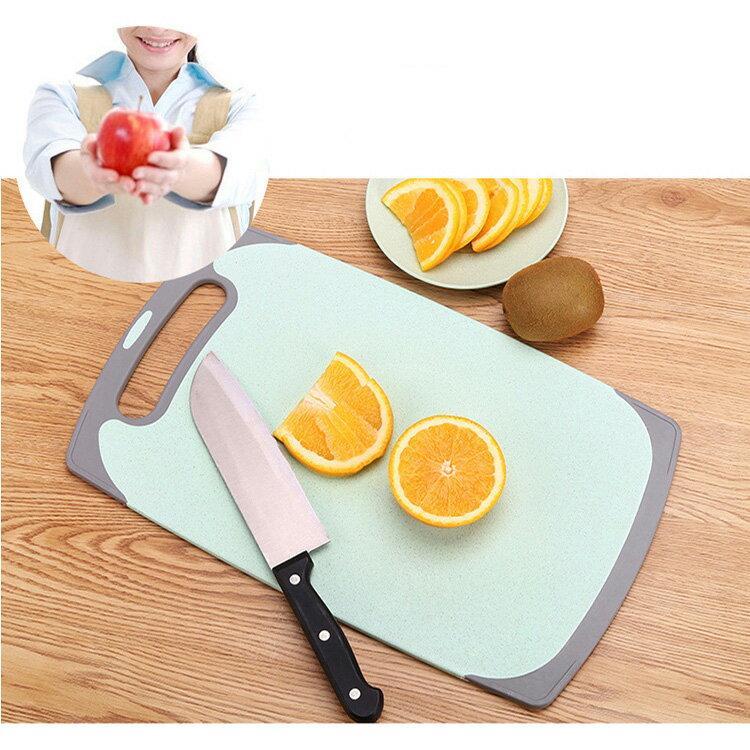 創意砧板水果案板切菜板  24*40【WS0585】 BOBI  11/03 2