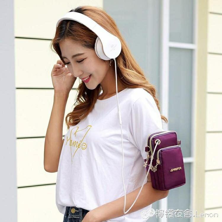 裝手機包女斜背迷你小包包放手機袋子掛脖布袋便攜夏天手腕