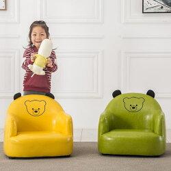 兒童椅 兒童沙發可愛公主女孩男孩單人小沙發卡通椅可拆洗懶人沙發椅 JD【全館九折】