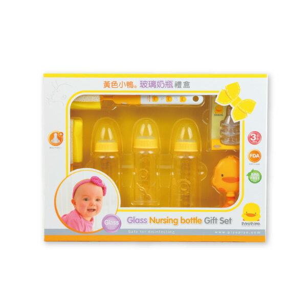 『121婦嬰用品館』黃色小鴨 玻璃奶瓶禮盒(標準口徑) 0