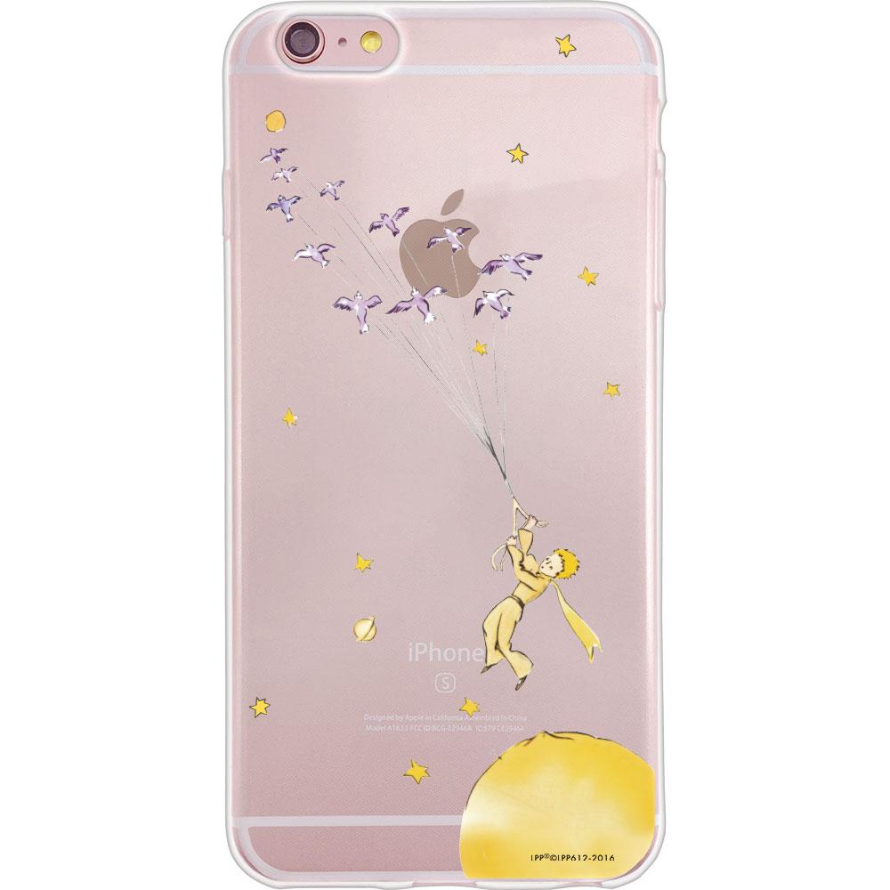 【YOSHI 850】小王子授權系列【離開 B612】TPU手機保護殼/手機殼《 iPhone/HTC/LG/ASUS 》