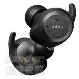 【曜德視聽】JABRA Elite Sport 升級版 黑 NFC真無線藍芽 運動型耳機 ★送收納盒★