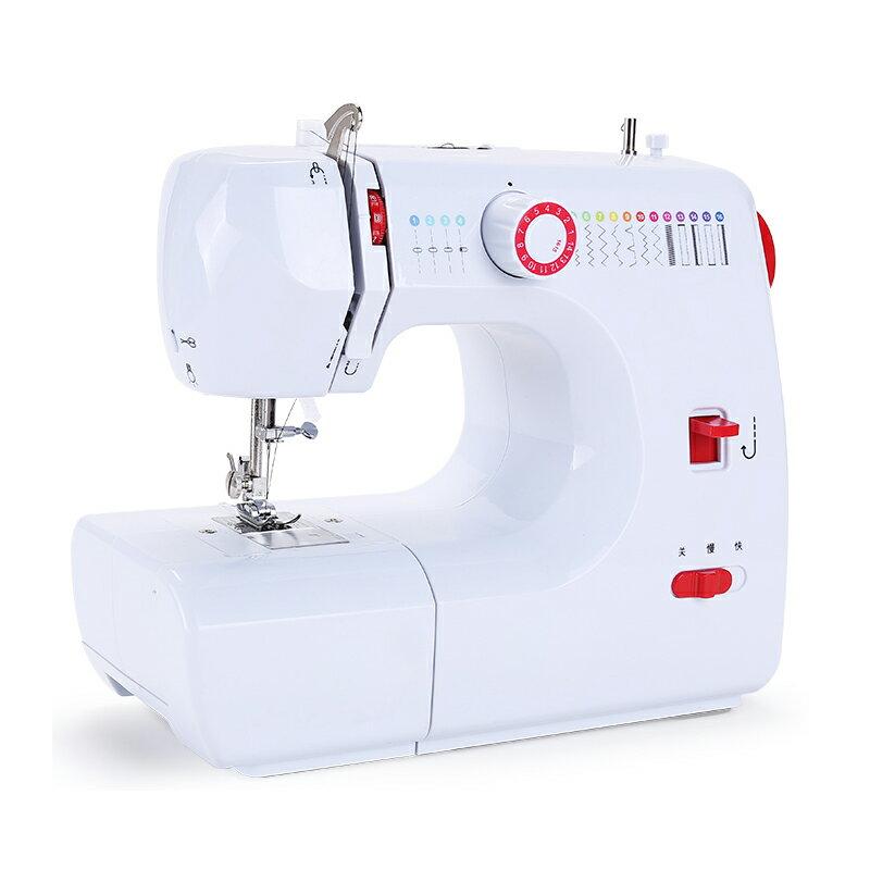 縫紉機 宿本縫紉機700縫紉機家用縫紉機多功能電動小型縫紉機帶鎖邊吃厚『XY1410』