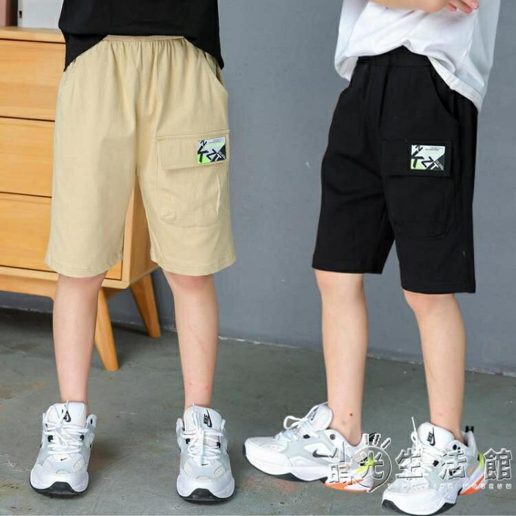 兒童中褲夏季童裝純棉男童褲子3-14歲中大童短褲休閒五分褲夏裝潮