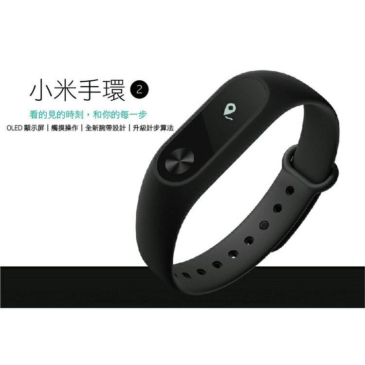 小米手環2 智慧手錶 附發票+保固一年 健康管理手環 OLED顯示螢幕 繁體中文版NCC認證【迪特軍】 1