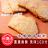 ❤熱賣餅乾任選3包❤多種選擇一次到位  下午茶甜點、零食美食、團購、伴手禮、巧克力、抹茶、原味 7