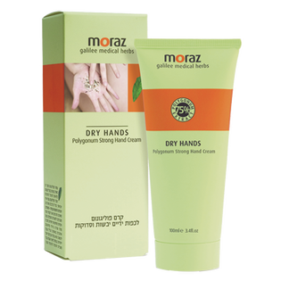 MORAZ 茉娜姿 潤澤修護手霜100ml,非會員也能下單購買