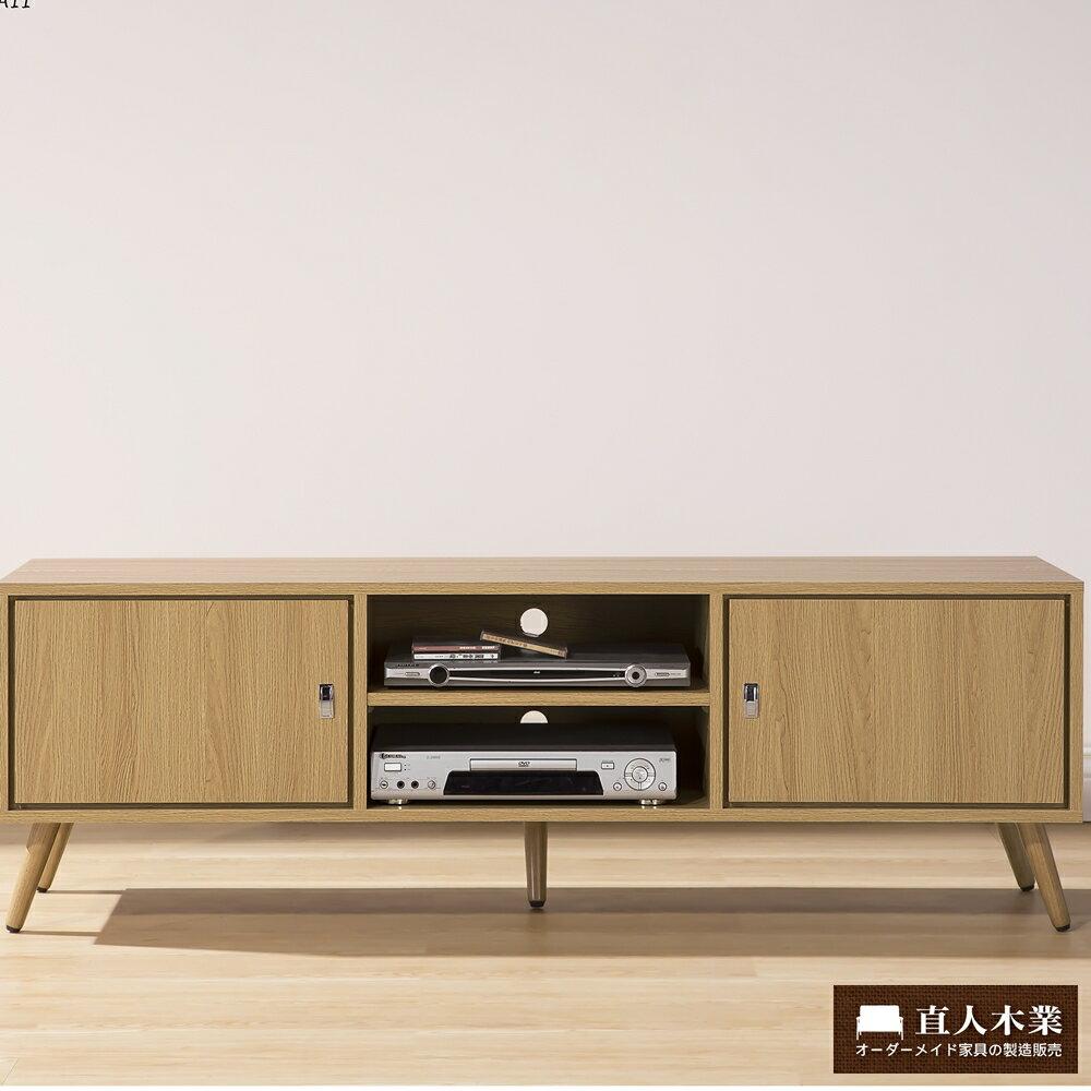 【日本直人木業】LEON簡約150CM電視櫃