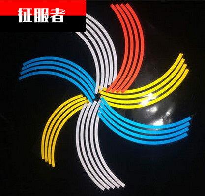 美琪改裝汽車車輪輪圈貼輪轂反光貼通用裝飾用品個性反光條貼紙