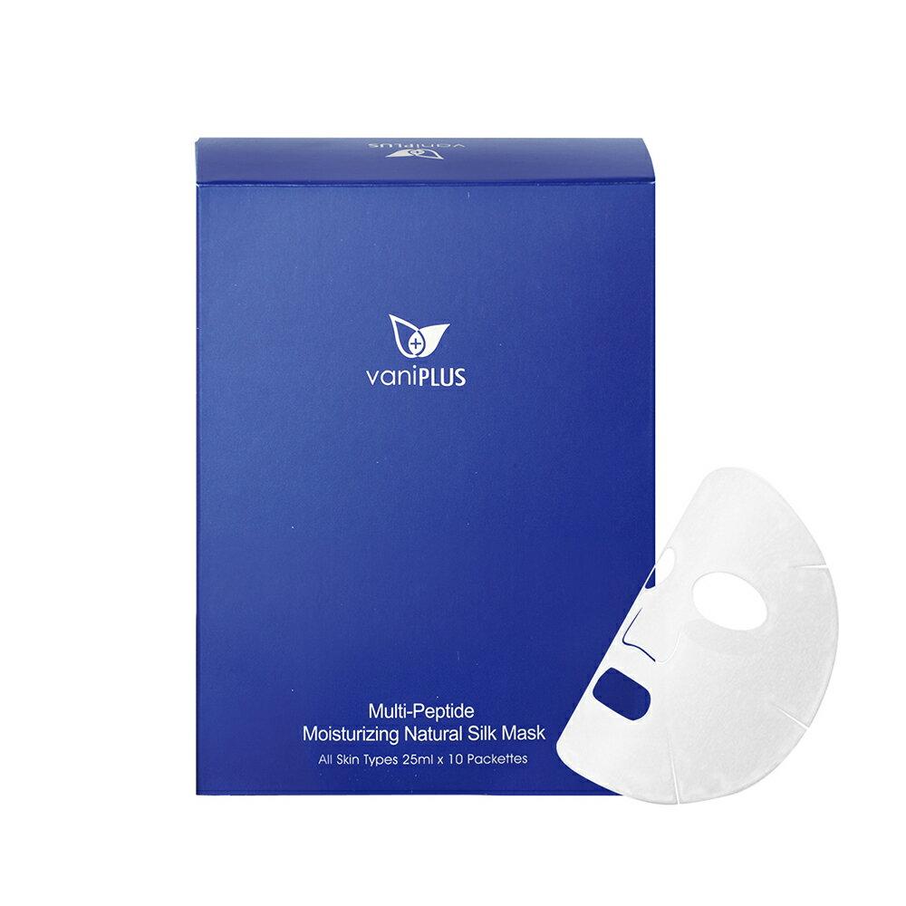 【vaniPLUS 薇霓進階】新娘面膜之稱的三效安瓶絲膜2入 獨享超優惠!
