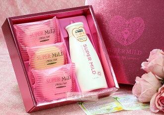 一定要幸福哦~~SHISEIDO SUPER MiLD資生堂禮盒、沐浴禮盒、 喝茶禮、結婚、訂婚、吃茶禮、送客禮