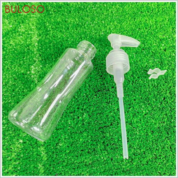《不囉唆》采媚-R100噴瓶式美容化妝瓶罐補充瓶外出瓶旅遊瓶(不挑色款)【A426213】