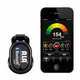 ALATECH iPhone專用 藍牙4.0計步器