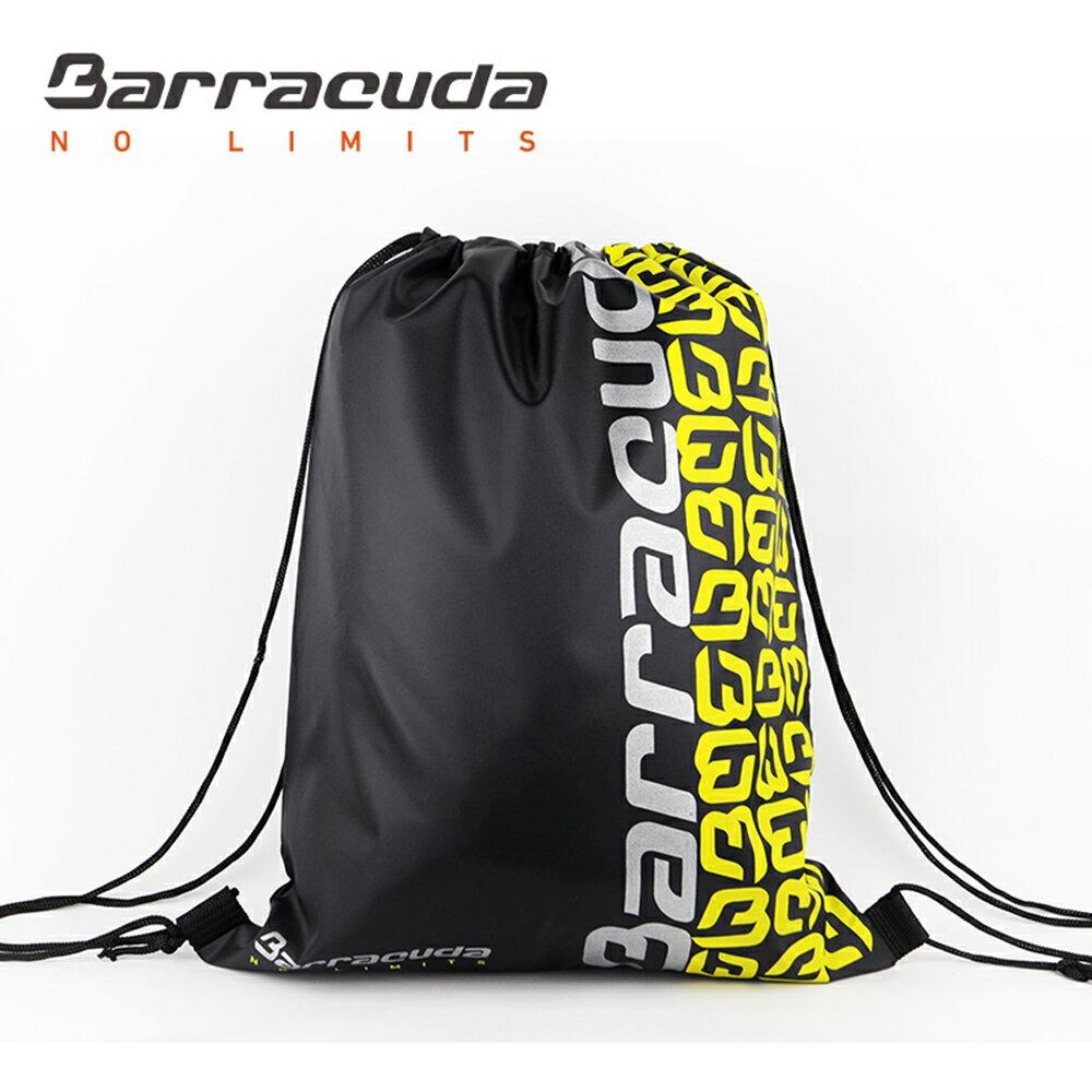 美國巴洛酷達Barracuda多色便攜式束口袋 1