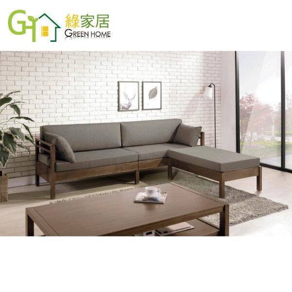 【綠家居】西哥柏時尚亞麻布實木L型沙發椅組合(二色可選+四人座+腳椅組合)