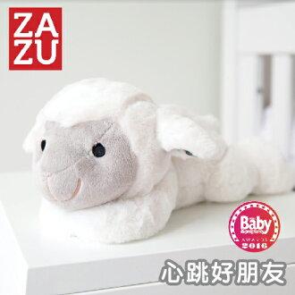 荷蘭【ZAZU】心跳好朋友安撫玩偶-小羊麗茲(陪伴寶寶安心入睡)