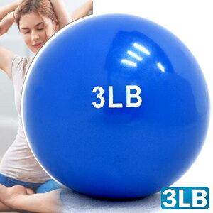 3磅軟式沙球(重力球重量藥球.瑜珈球韻律球抗力球.健身球訓練球復健球啞鈴加重球.沙包沙袋彈力球.灌沙球裝沙球Toning Ball.推薦哪裡買ptt)C109-5140C