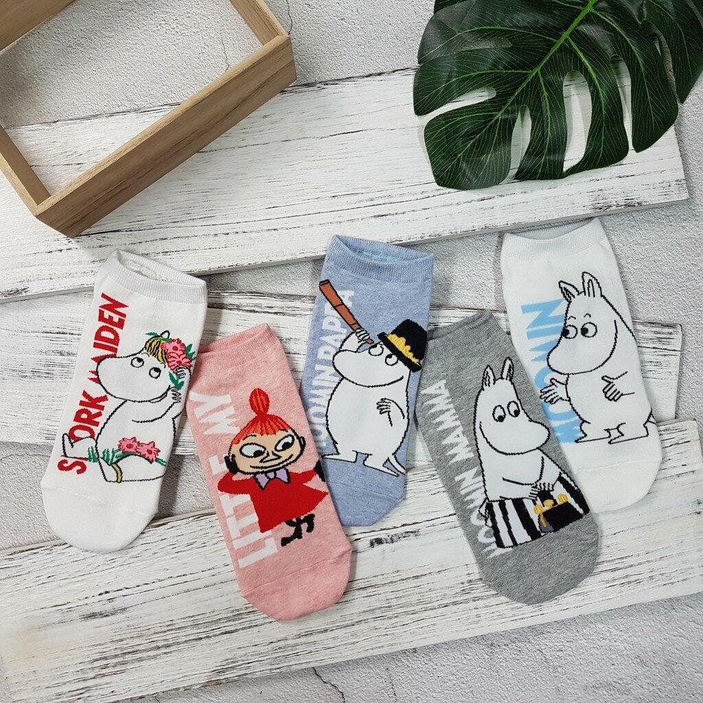 【現貨⭐英字熱賣】韓國襪子 高質感 嚕嚕米英字短襪 超夯 正韓 中筒 5