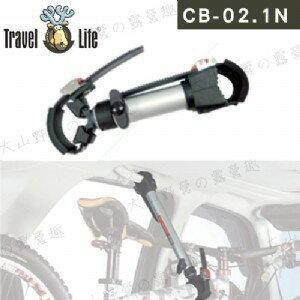 【露營趣】安坑 Travel Life 快克 CB-02.1N 單車輔助桿 16cm 適用SBC-6A拆胎式攜車架