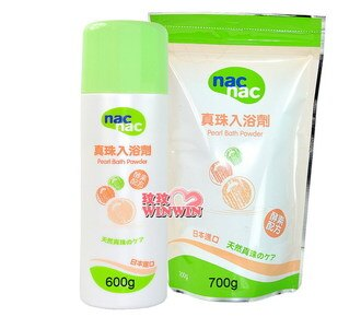 NAC NAC 真珠入浴劑 「罐裝600g+補充包700g」 新品上市、超低價優惠