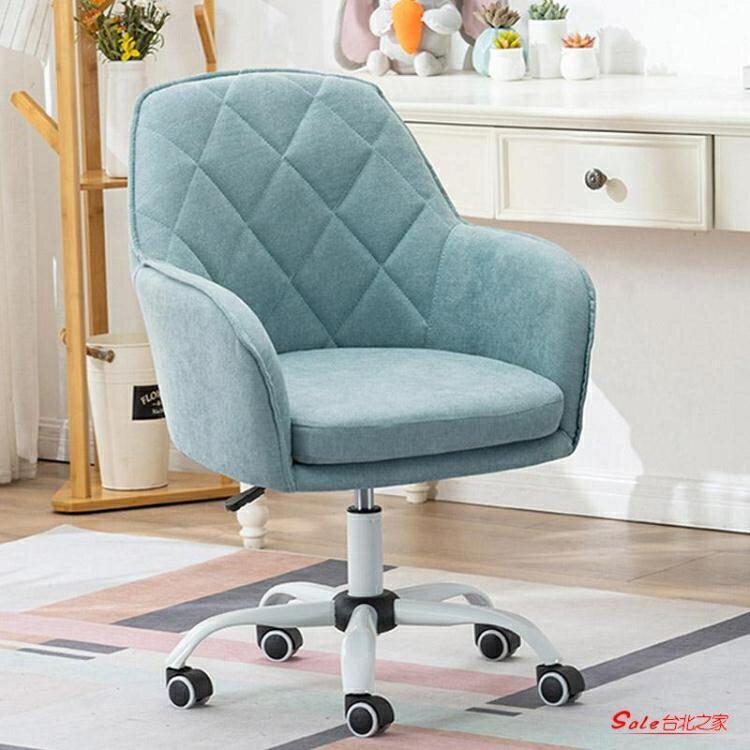 升降椅 簡約電腦椅子家用舒適久坐北歐沙發椅學生書桌座椅升降旋轉辦公椅T 創時代3C 交換禮物 送禮