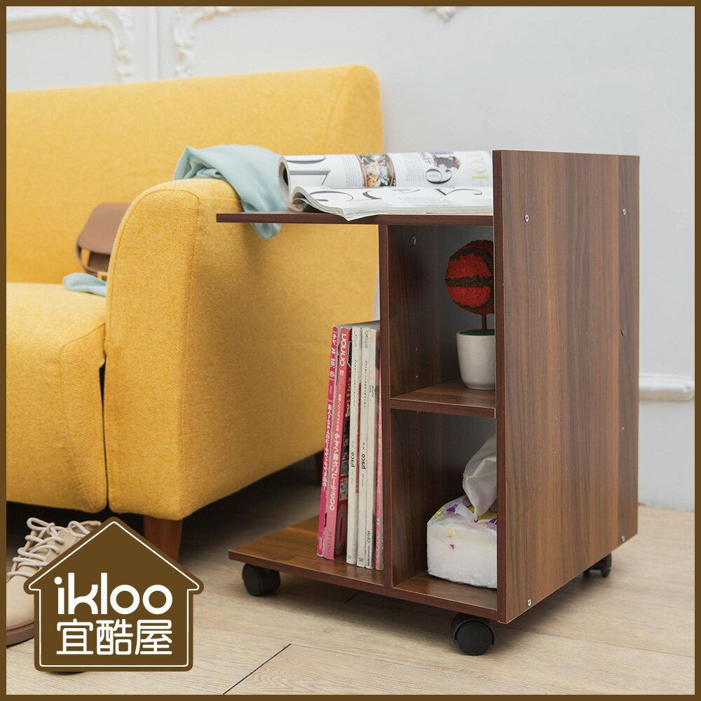 【ikloo】可移式收納便利邊桌 - 限時優惠好康折扣