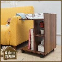 【ikloo】可移式收納便利邊桌 0