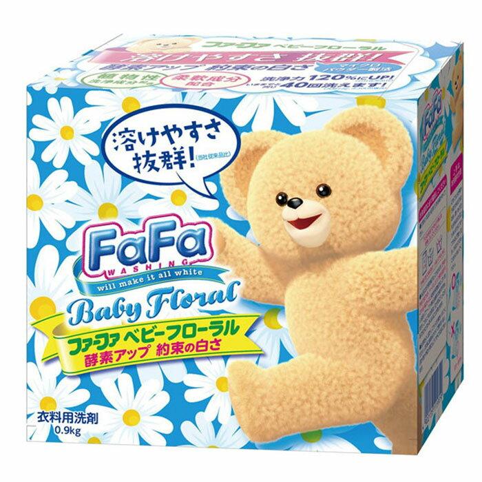 【NS FAFA】小熊嬰兒花香洗衣粉-0.9kg