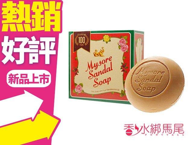 印度 Mysore Sandal Soap 皇家御用 頂級檀香皂◐香水綁馬尾◐