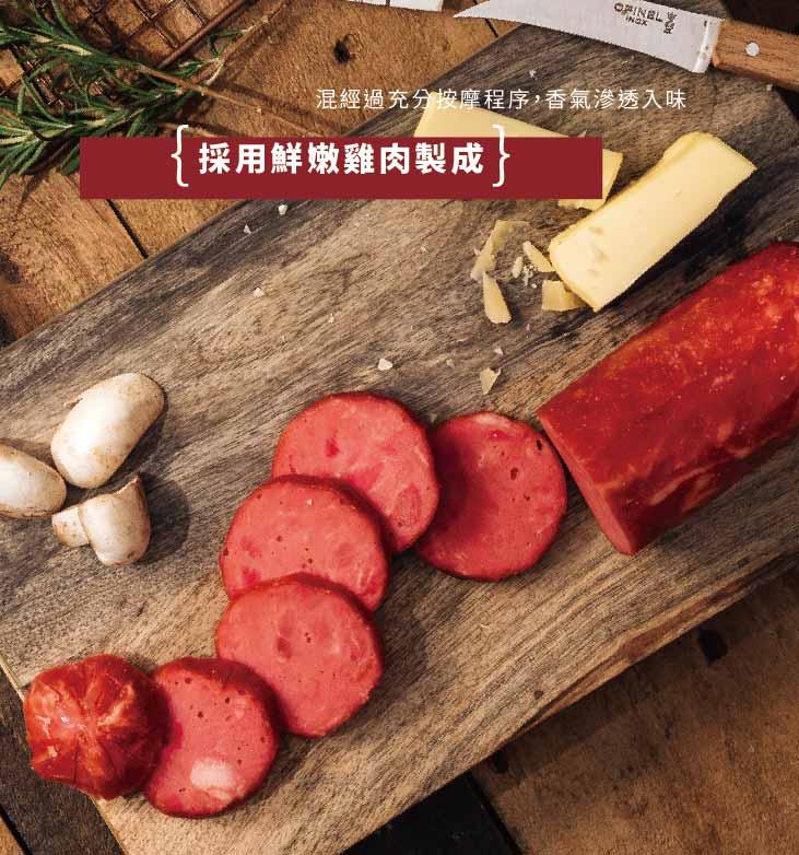 【台畜】雞肉古早味火腿 (250g) 2