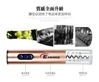 尾牙獎品推薦到EMMAS 電動紅酒開瓶器 玫瑰金 EL-01就在東洋數位家電推薦尾牙獎品