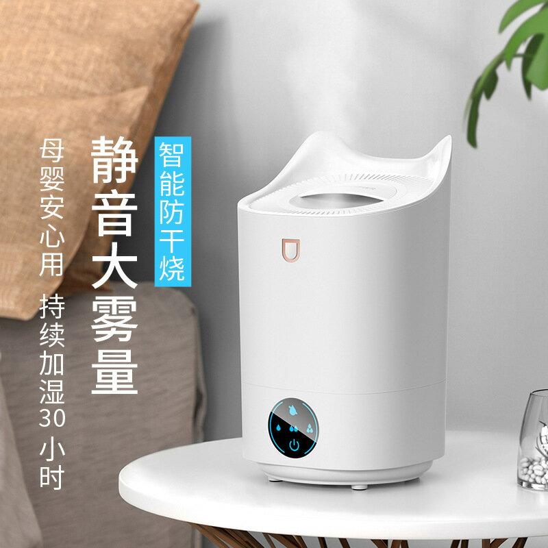 雙噴口加濕器大容量usb家用靜音辦公室臥室空氣加濕