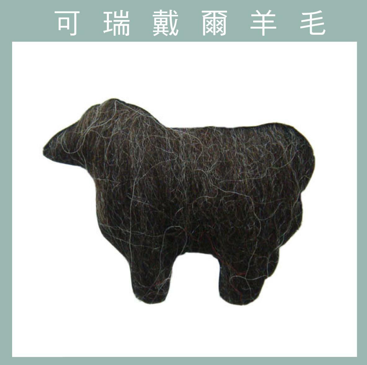 紐西蘭ASHFORD-可瑞戴爾羊毛[10克]C02深灰色
