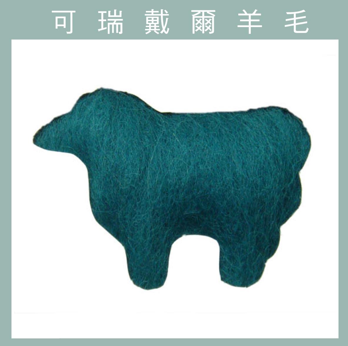 紐西蘭ASHFORD-可瑞戴爾羊毛[10克]C12薄荷綠