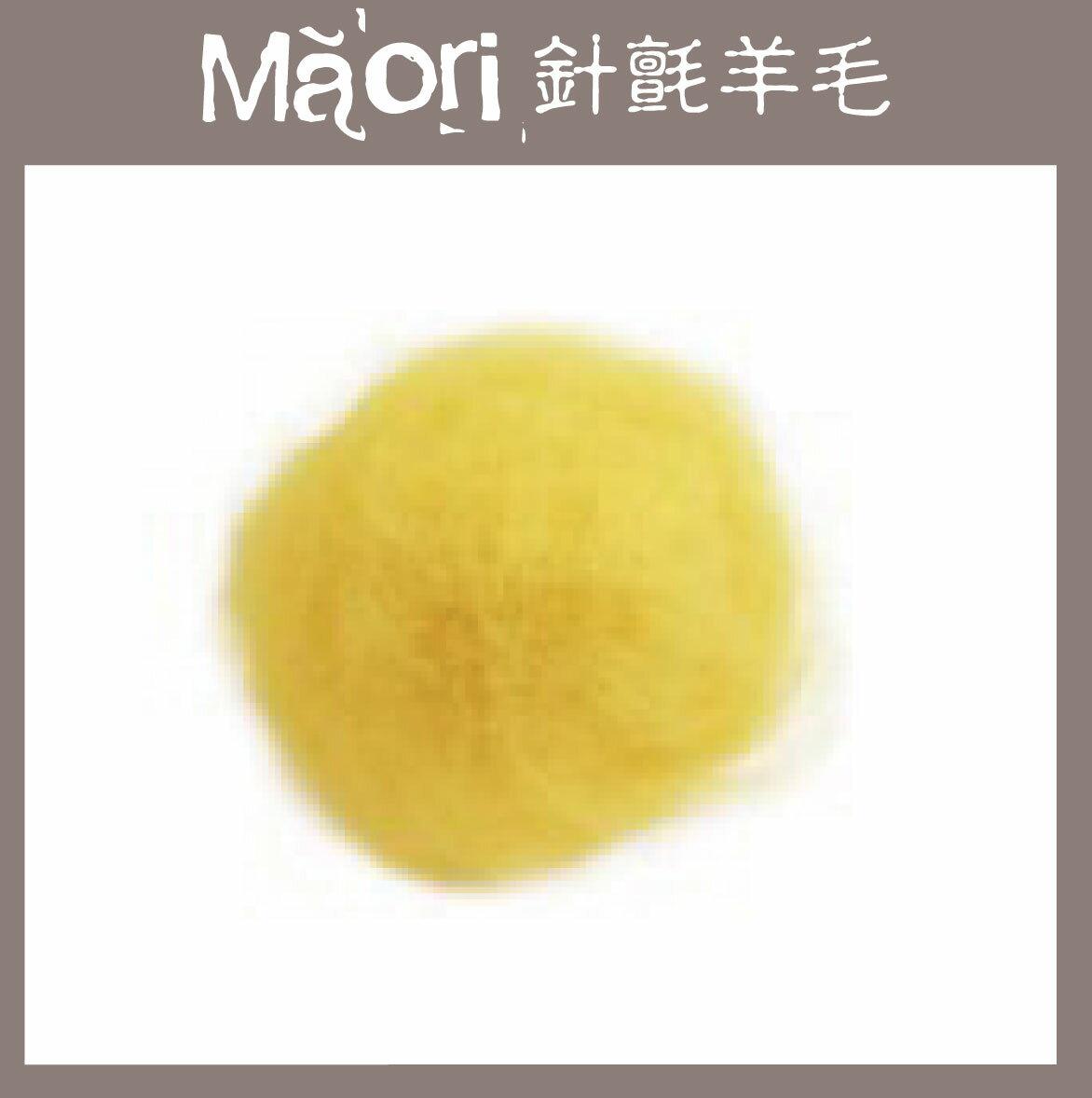 義大利托斯卡尼-Maori針氈羊毛DMR205小太陽