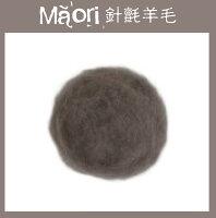 義大利托斯卡尼-Maori針氈羊毛DMR309暴風雨 0