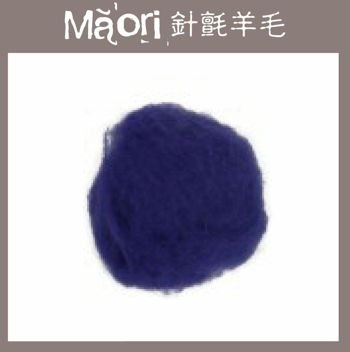 義大利托斯卡尼-Maori針氈羊毛DMR410孔雀藍