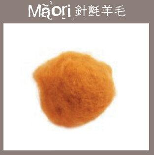 義大利托斯卡尼-Maori針氈羊毛DMR503澄黃色