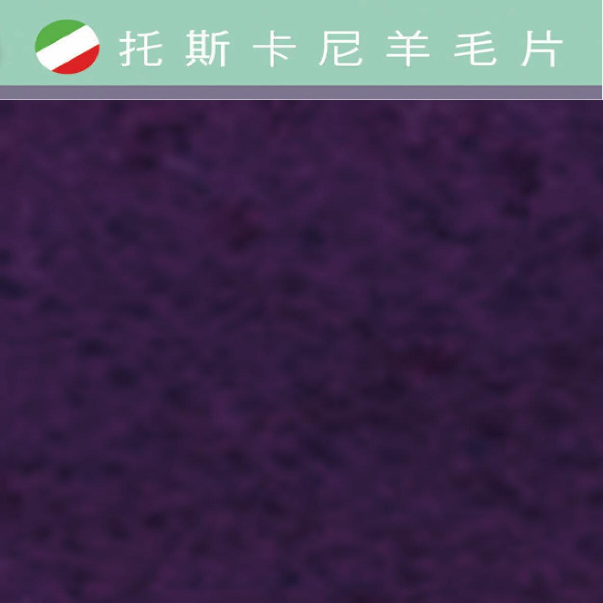 托斯卡尼-羊毛片DP311夜色