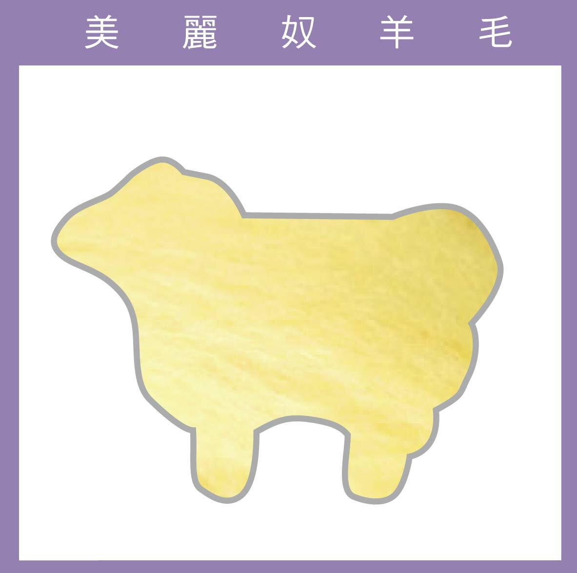 紐西蘭ASHFORD-美麗奴羊毛 M35淡黃色