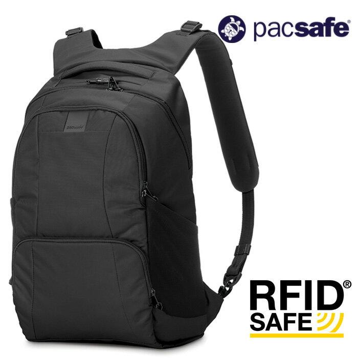【Pacsafe 澳洲】Metrosafe LS450 旅行後背包 防盜包 防盜背包 黑色 (30435100) 【容量25L】